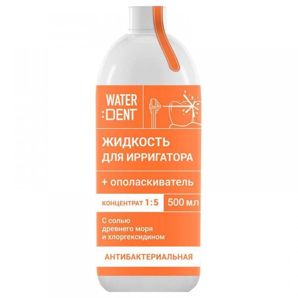 Ополаскиватель Waterdent антибактериальный комплекс, 500 мл