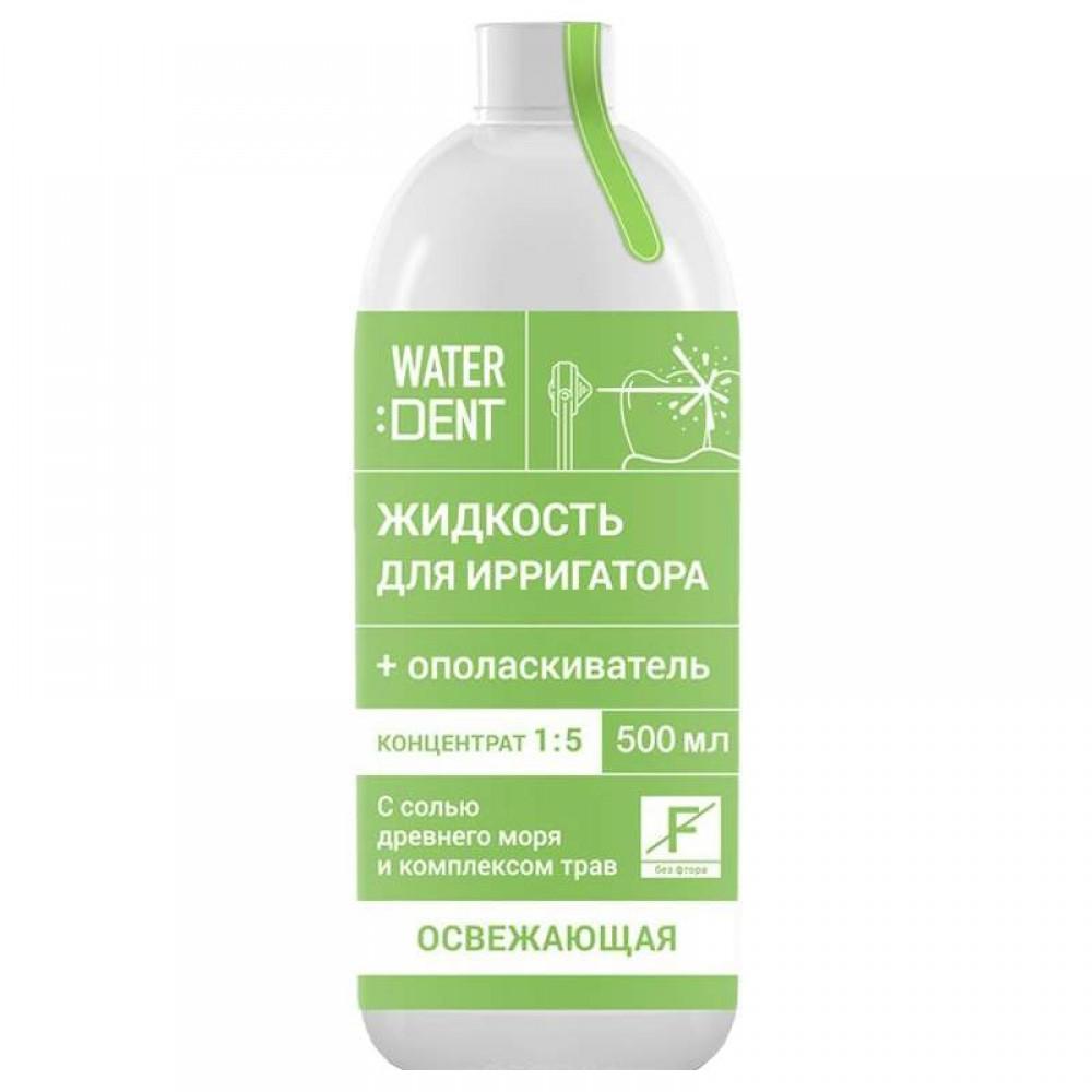 Ополаскиватель Waterdent фитокомплекс без фтора, 500 мл